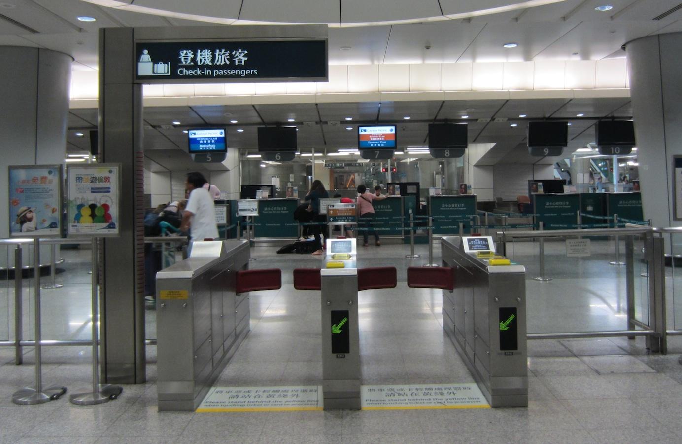 Kowloon checkin